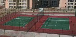 Antalya Sahil Güvenlik okul tenis kortları
